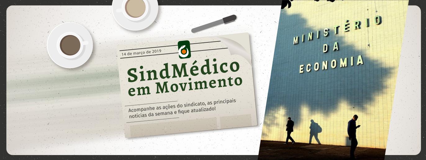 2019-03-14-SindMdico-em-Movimento-banner