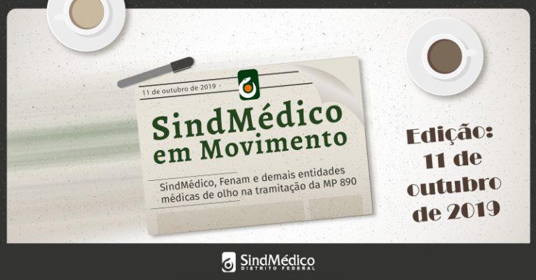 SindMédico em Movimento: 7 a 11 de outubro