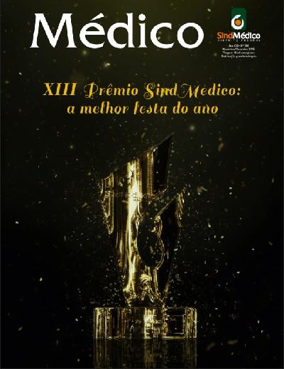 Clique e faça o Download da revista