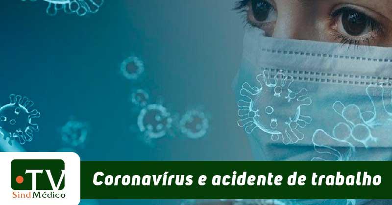 Coronavírus pode ser considerado doença ocupacional, diz STF