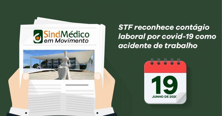 SindMédico em movimento 19 de junho