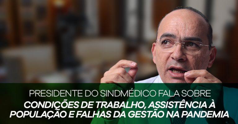 TV SindMédico: Gutemberg Fialho faz análise do coronavírus no DF