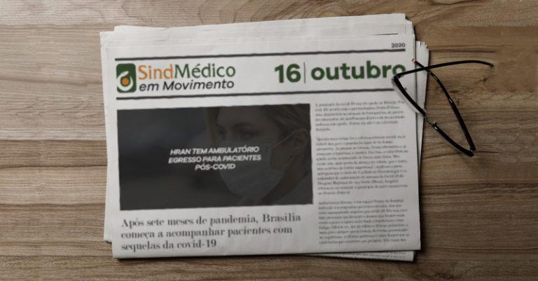SindMédico em Movimento