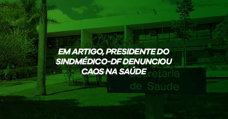 Tréplica: Gutemberg Fialho responde à SES-DF