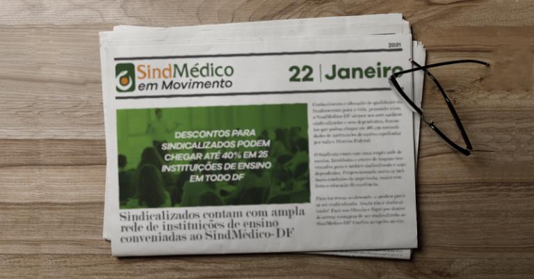 SindMédico em Movimento 22 de janeiro