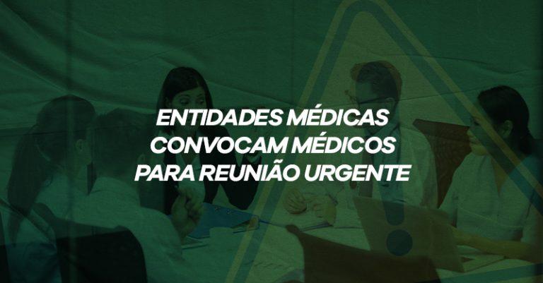 Médicos: convocação urgente