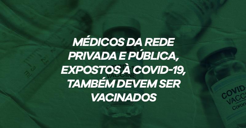 Médicos do DF precisam ser vacinados