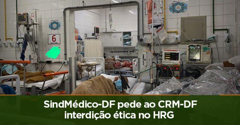 SindMédico-DF pede ao CRM-DF interdição ética no HRG